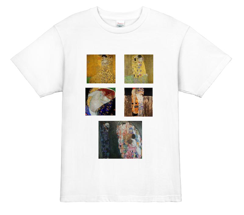 クリムト:「アデーレ・ブロッホ=バウアーの肖像I」、「接吻」、「ダナエ」、「人生の三段階 (女の生の三段階)」、「死と生」、「樹々の下の薔薇」、「アッター湖」 の7作品デザインTシャツのオモテ